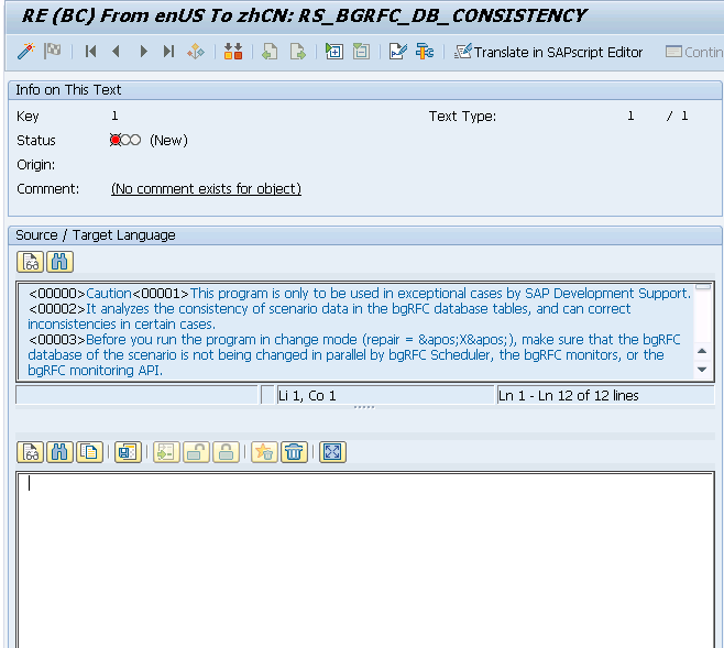 The SAP Standard editor does little to make a translator's life easier during long text translation.